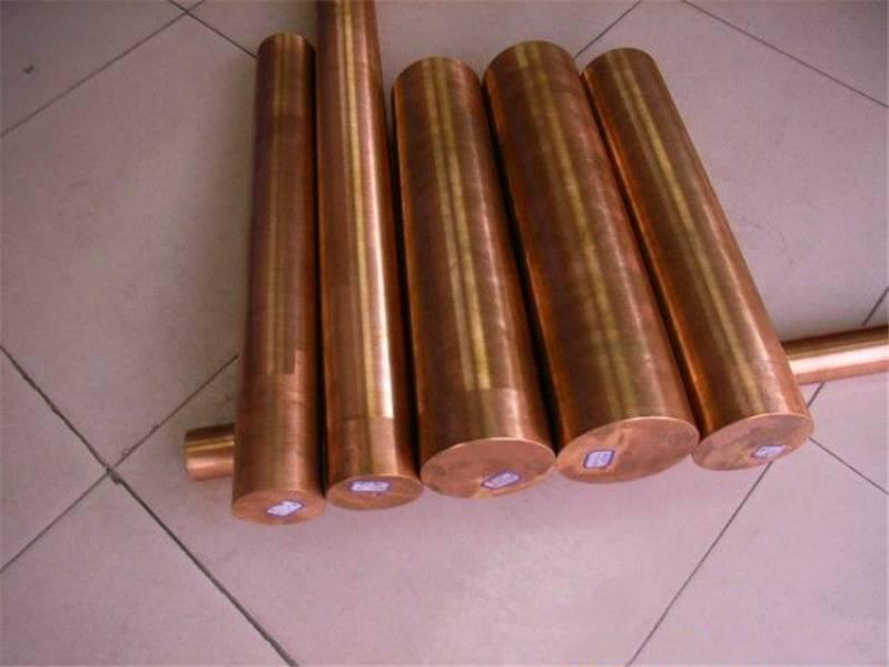 Onde Encontrar Fornecedor de Bronze no Caruaru - Fornecedor de Alumínio em São Paulo