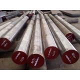 barra redonda de aço SAE 1045 em Aquidauana