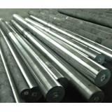 fornecedor de aço sae d2 preço Rio Verde