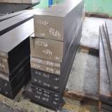 venda de aço d2 para tratamento térmico Carazinho