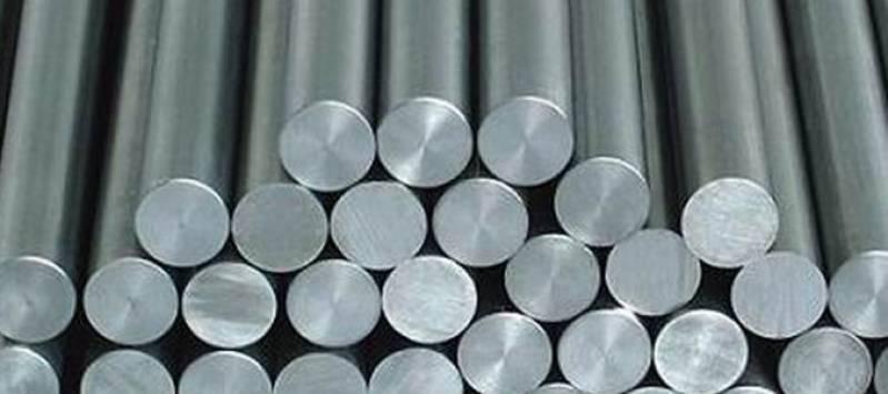 Aço de S100k Goiana - Aço S150 Drain