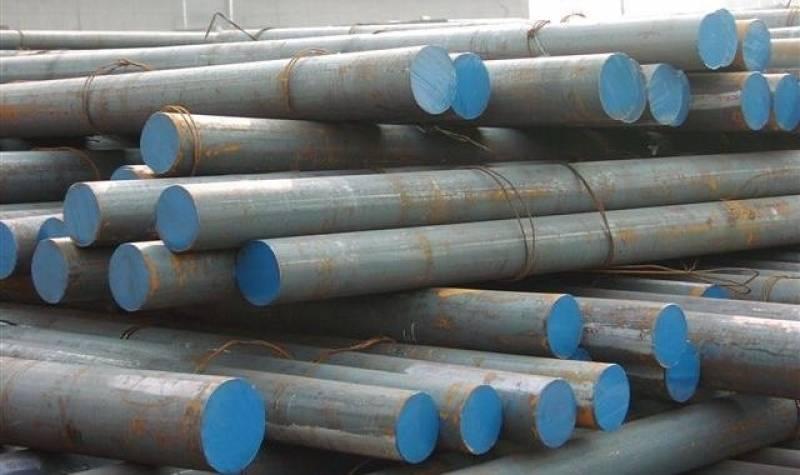 Aço para Ferramenta S1 Afonso Cláudio - Aço S150 Drain