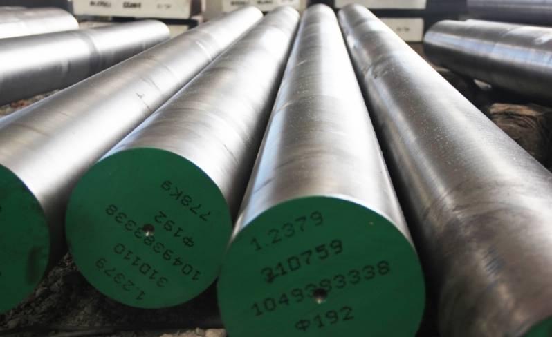 Fornecedor de Aço D2 Preço Águas Lindas de Goiás - Fornecedor de Aço Ferramenta Aisi D2