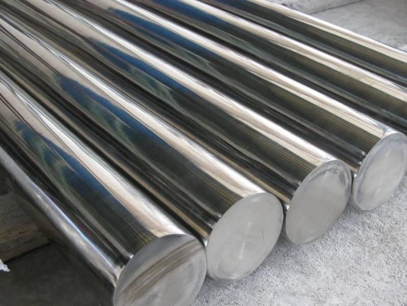 Fornecedores de Aço Ferramenta Aisi D2 Nova Venécia - Fornecedor de Aço Ferramenta Aisi D2