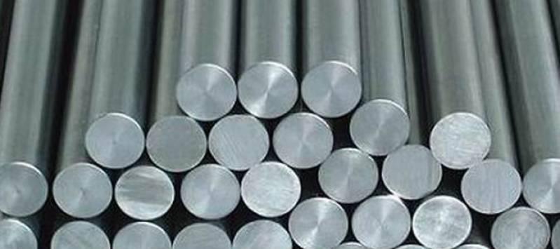 Quanto Custa Barra Retangular de Aço SAE 1045 no Valença - Barra Retangular de Aço SAE 1045