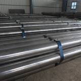 aço forjado SAE 1045 preço no Bayeux