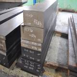 aço SAE 1045 quadrado na Caracaraí