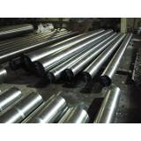 fornecedor de alumínio em são paulo