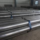 onde encontro fornecedor de aço inox em sp na Coari